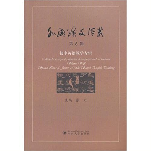 The procedure of law research (Chinese edidion) Pinyin: fa lv yan jiu de cheng xu
