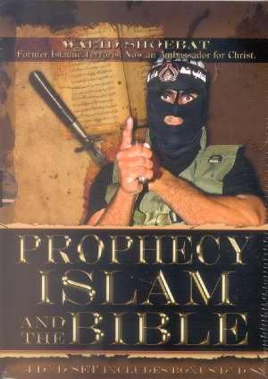 DVD-Islam Prophecy And The Bible (4 DVD) by