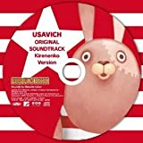 USAVICH KHPEHEHKO VER. by ANIMATION(O.S.T.) [Music CD]