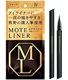 Flow-fushi Mote Liner Waterproof Liquid Eye Liner TAKUMI Black