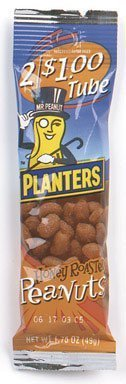 - Planter's Honey Rst Nuts - 18 Pack by Kraft