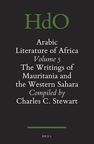 Arabic Literature of Africa: The Writings of Mauritania and the Western Sahara (Handbook of Oriental Studies: The Near and Middle East) (English and Arabic Edition)