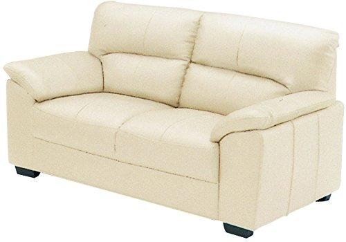 家具の赤や ジャパン 2P アイボリーALL皮 B07B6BB7QJ