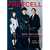 FREECELL Vol.35