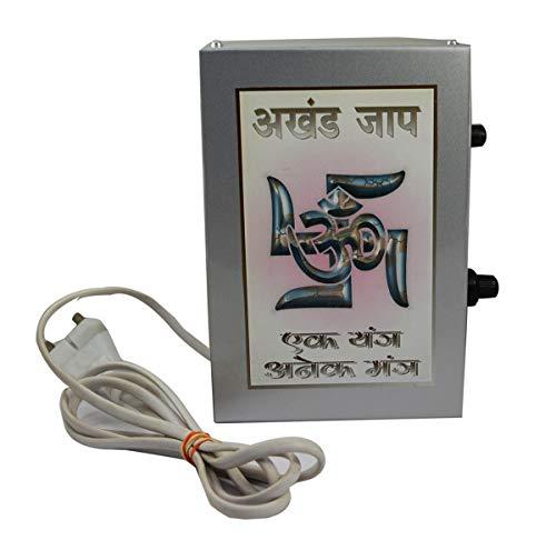Amazingindiaonline 40 in 1 Mantra Chanting Metallic Box Om Chanting Box Non  Stop Chanting Box Hindu Religious Box Religious Mantra Box Mantra Music