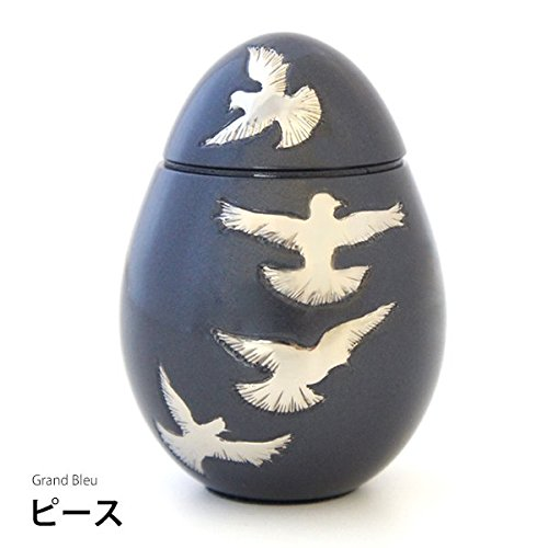 【ミニ骨壷】ピース(納骨袋セット分骨用のミニ骨壺グランブルーシリーズ) B01FH2MF1C