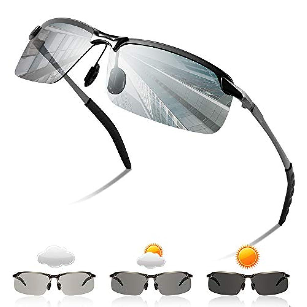 [해외] KOZZIM 변색조 광썬글라스 편광 썬글라스 [초경량/알루미늄・마그네슘 합성피혁금재] 자외선 감지 UV400 주야 겸용 낚시 드라이어이브 아웃도어 등산 자전거 골프 운전