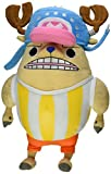 GE Animation GE-52712 One Piece 15 Tony Tony Chopper Kung Fu Point Stuffed Plush