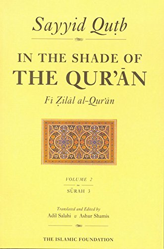 Read Online In the Shade of the Qur'an Vol. 12 (Fi Zilal Al-Qur'an) (v. 12) ebook