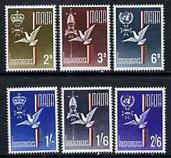 Malta 1964 Independence Set of 6 (Dove & Crown) u/m SG 321-26* Dove Crown JandRStamps JandR Stamps