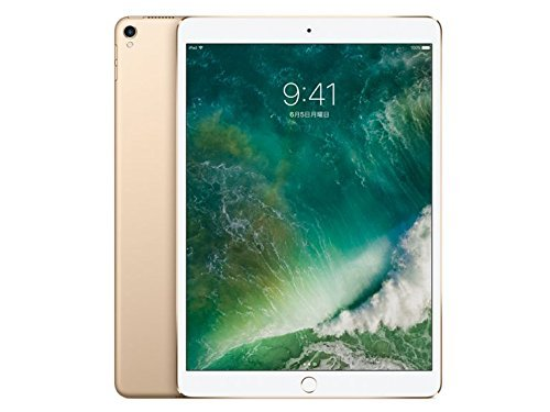 Apple iPad Pro (10.5-inch) A1709 Model - 64GB - Wi-Fi + 4G - Factory Unlocked International Version - No Warranty in the US - GSM only in the US (Gold) by Apple