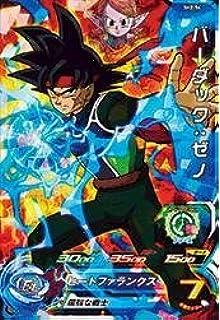 Amazon.com: Dragon Ball Heroes JM05 bullets / HJ5-48 Vegetto ...