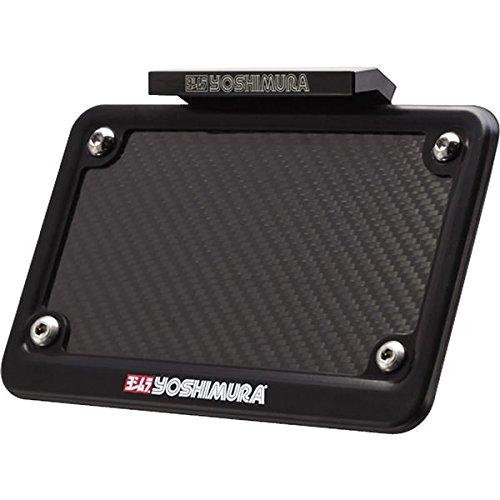 Yoshimura Yamaha FZ-07 2015 Fender Eliminator Kit