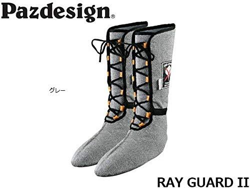 【2019 新作】 パズデザイン GUARD SAC-029 RAY GUARD II レイガードII SAC-029 B001HYI61I グレー グレー Medium, アメリカーナ Americana:5d39c7b1 --- teste.bsicapital.com.br