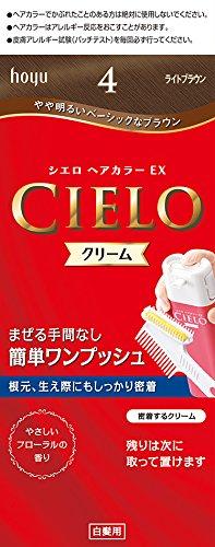 CIELO Hair Color EX Cream for gray hair #4 Light Brown (Japanese Import)