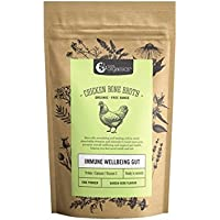 Nutra Organics Chicken Bone Broth Organic Garden Herb Powder 100 g, 100 grams