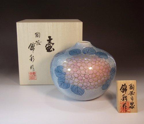 有田焼伊万里焼の陶器花瓶|高級贈答品|ギフト|記念品|贈り物|紫陽花陶芸家 藤井錦彩 B00IFR8ZZ2