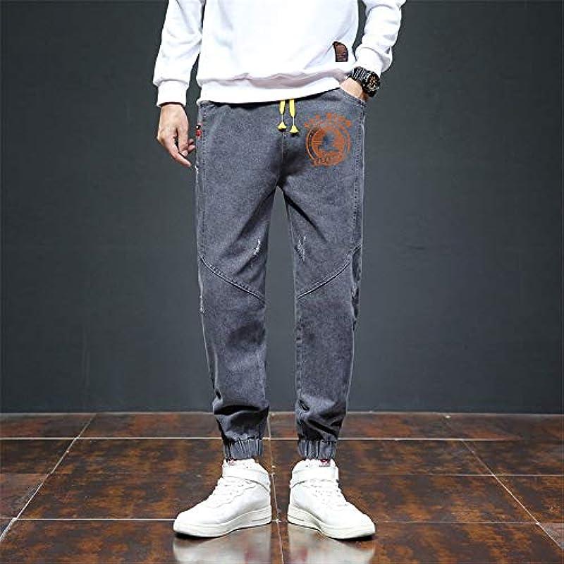 eaodz Jogging Jeans Men's Casual Style Jeans Jogging Pants Men's Slim Fit Jogger Vintage Sweatpants Trousers Haikyuu!! Xx: Sport & Freizeit
