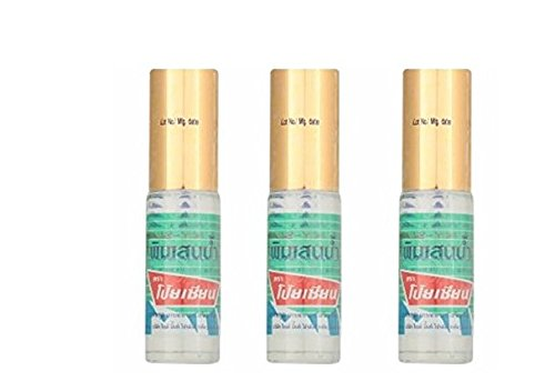 - X3 Poy-Sian Thai Pim-Saen Balm Oil 5 ml-Roll On free shipping from thailand win thailand