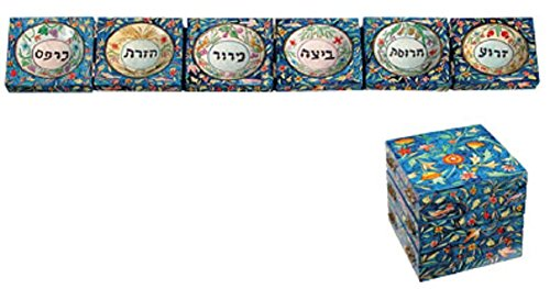 Hand Painted Wooden Passover Foldable Seder Plate - Oriental by Yair Emanuel