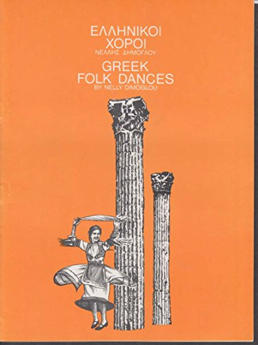 Nelly Dimoglou: Greek Folk Dances by Rhodes Dance Theater brochure 1960s