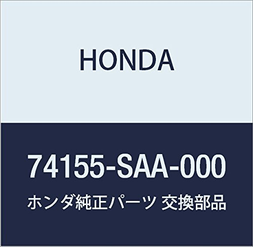 Honda Genuine 74155-SAA-000 Fender Enclosure