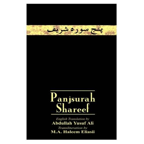 Panj Surah Shareef: A Collection of 16 Surahs from the Qur