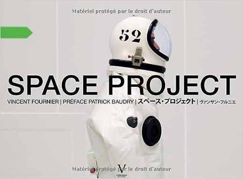 Space project (édition numérotée)