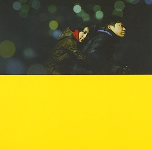 Morerhythm - Yume Uru Futari Original Soundtrack [Japan CD] DQC-936