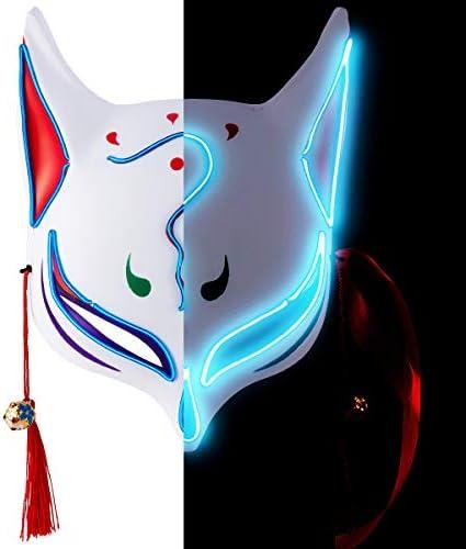 [スポンサー プロダクト]PAMASE お面-ブルー 狐仮面 半面 LEDライトマスク 青 コスチューム用小物 狐のお面 男女兼用 和風 仮面舞踏会 文化祭 学園祭 夏祭り ハロウィーンマスク 光るマスク 鈴付き