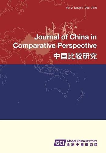 Download JCCP 2.2 2016 ebook