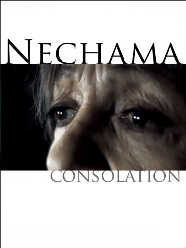 Nechama: Consolation(English Subtitled) (Meaning Of The Name Hope In Hebrew)