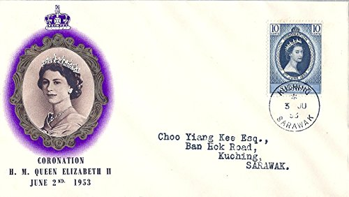 Coronation Cover (Sarawak First Day Cover Queen Elizabeth II Coronation 1953)