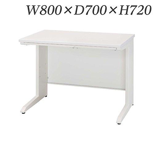 生興 デスク 50シリーズ Sタイプ 平デスク W800×D700×H720/脚間L713 50SBH-087H センター引出標準装備(ラッチなし) ホワイト/ホワイト B015XOMZGOホワイト/ホワイト