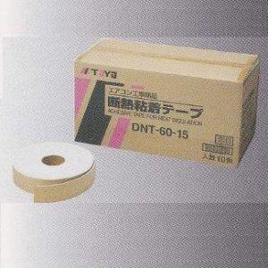 桃陽電線 ケース販売 10巻セット 断熱粘着テープ 60mm×15m 白 DNT-60-15_set B008AT8F4Q