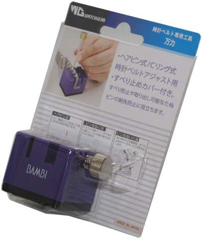 時計用品 万力 KMK002A