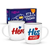 "Janazala Funny His and Hers Coffee Mugs For Couples, ""Just Kidding"", Gag Gift"