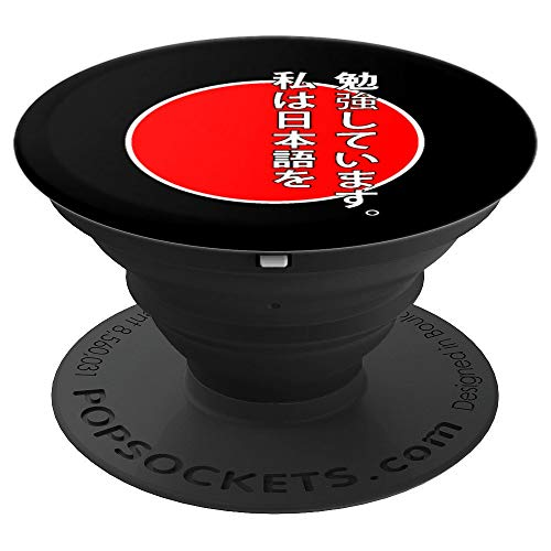 I Am Learning Japanese Language Funny Gift Translator PopSockets Grip and Stand for Phones and Tablets