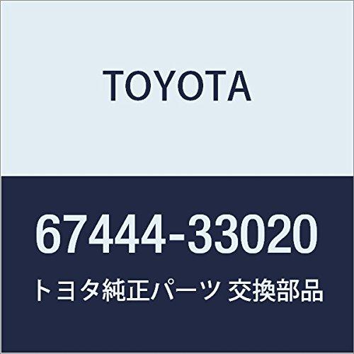 Toyota 67444-33020 Door Inside Panel Plate