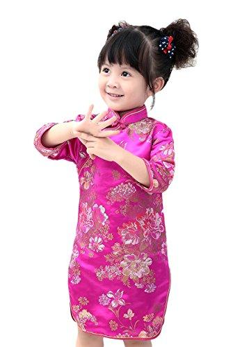 AvaCostume Girls Traditional Chinese Qipao Dress Cheongsam Costume, Rosepeony, 4T-5 ()