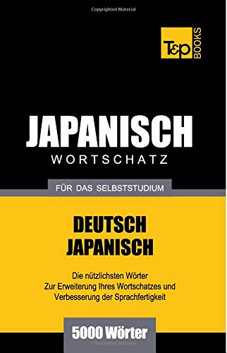 Japanischer Wortschatz für das Selbststudium - 5000 Wörter Taschenbuch – 22. August 2013 Andrey Taranov T&P Books 1783148756 Japanese