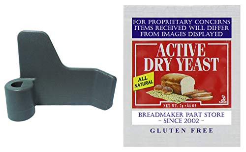Paddle Kneading Blade for Toastmaster model 1199s Bread Mach