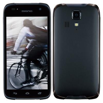 DIGNO T(302KC)Y!mobile