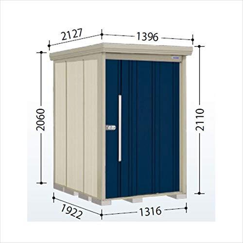 タクボ物置 ND/ストックマン ND-1319 一般型多雪型 標準屋根 『屋外用中型大型物置』 ディープブルー B07MTZLPRK