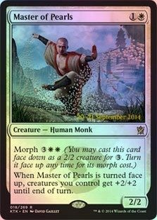 Pearl Foil Card Promo (Magic: the Gathering - Master of Pearls (018/269) - Prerelease & Release Promos - Foil)