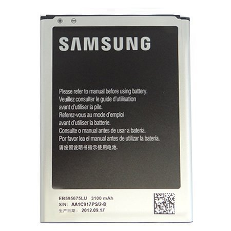Galaxy Retail Pack (Samsung Original Genuine OEM Samsung Galaxy Note 2/II 3100mAh Spare Replacement Li-ion Battery with NFC - Non-Retail Packaging - Silver)