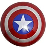 The Avengers Captain America 30cm sound and light emitting red shield plastic toy