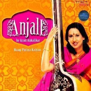 Anjali Hindustani Vocal at amazon