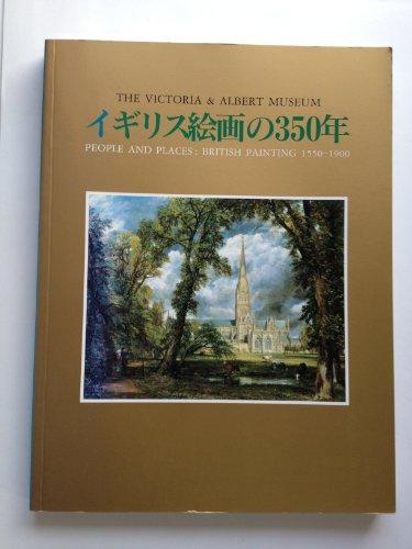 ヴィクトリア&アルバート美術館展~イギリス絵画の350年