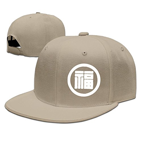 SSEE Unisex Chinese Word Happinese Flat Brim Hiphop Cap Hat Natural